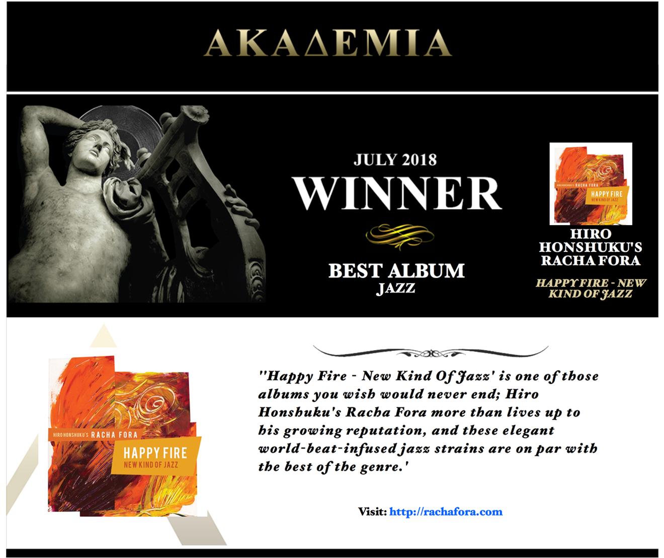 Akademia Best Jazz Album 2018