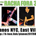 Racha Fora at Pianos NYC 2017-08-20