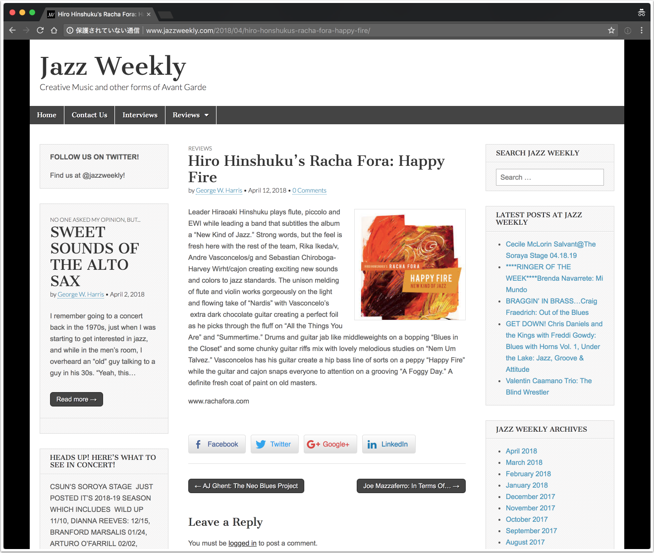 JazzWeekly Happy Fire CD Review