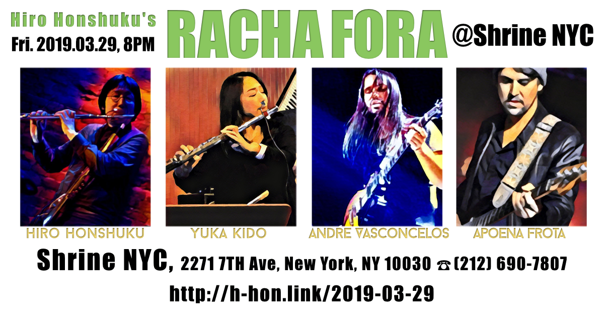 Racha Fora at Shrine 2019-03-29